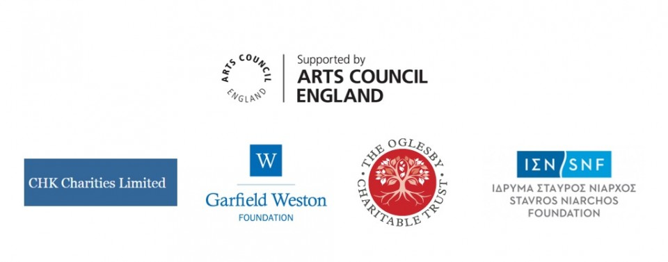 combined funders logos